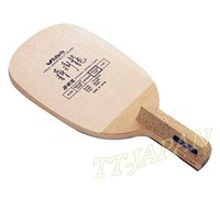 Butterfly h p neutrino reviews - Butterfly table tennis official website ...