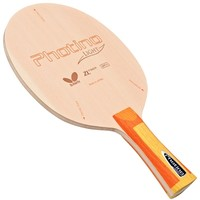 Butterfly Photino Light ping pong