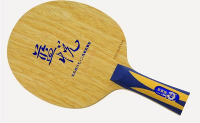 Sword Blue Yue ping pong