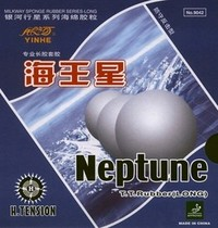 Galaxy Neptune ping pong