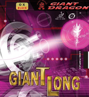 Giant Dragon Giant Long Reviews