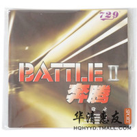 Friendship/729 Battle II