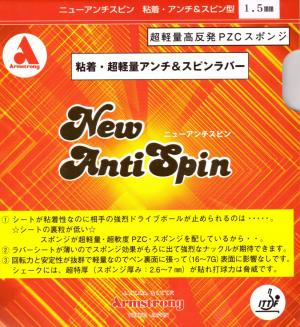 Armstrong New Anti Spin ping pong