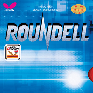 Butterfly Roundell ping pong