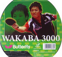 Butterfly Wakaba ping pong