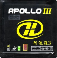 Galaxy Apollo III ping pong