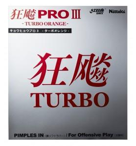 Nittaku Hurricane Pro III Turbo Orange ping pong