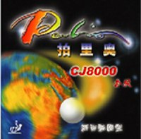 Palio CJ8000 2-Side Loop ping pong