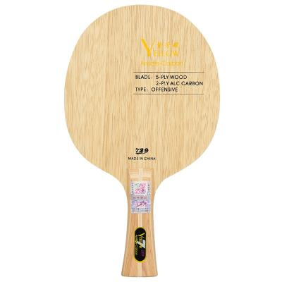 Friendship/729 729 Yellow Carbon ALC Blade
