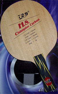 Friendship/729 Hao Shuai Champion Carbon Blade