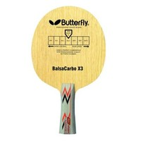 Butterfly Balsa Carbo X3 Blade