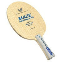 Butterfly Maze Performance Blade
