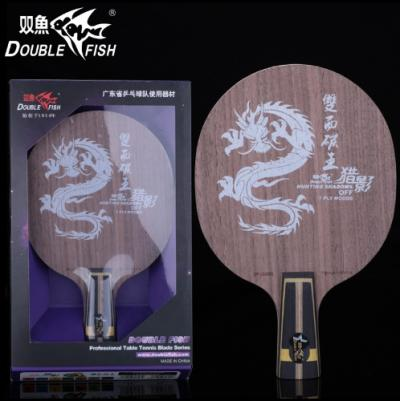 Double Fish Carbon KING 7 - PLY (Qi2) Blade
