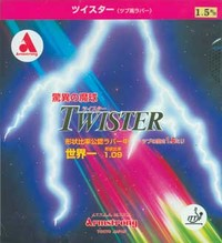 Armstrong Twister Pips