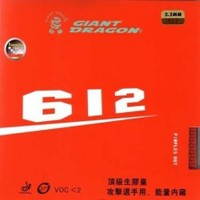 Giant Dragon 612 Pips