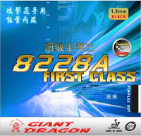 Giant Dragon 8228A First Class Pips