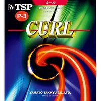 TSP Curl P3 Soft Pips