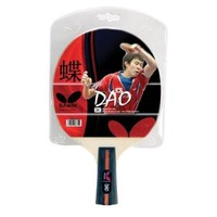 Butterfly Dao Premade Racket