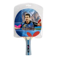 Butterfly Flail 8801 Premade Racket