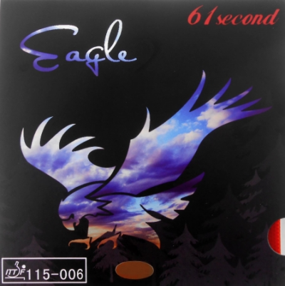 61 Second Eagle Rubber