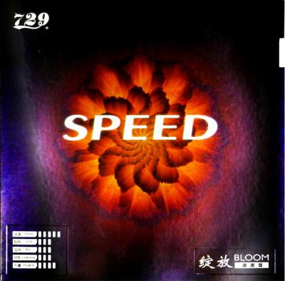 Friendship/729 Bloom Speed Rubber
