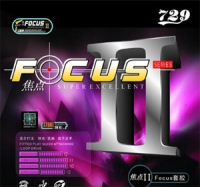 Friendship/729 Focus 2 Rubber