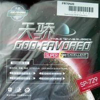 Friendship/729 God-Favored (SP) Rubber
