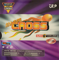 Friendship/729 SST Cross Rubber