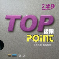 Friendship/729 Top Point Rubber