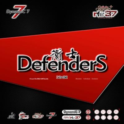 Air DefenderS Rubber