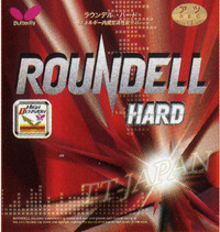 Butterfly Roundell Hard Rubber