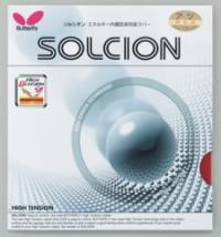 Butterfly Solcion Rubber