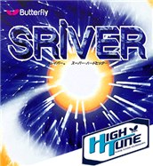 Butterfly Sriver High Tune Rubber