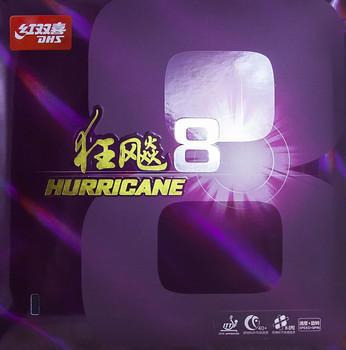 DHS DHS Hurricane 8 Mid Rubber
