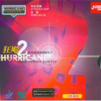 DHS Hurricane 2 (No. 19 Sponge) Rubber