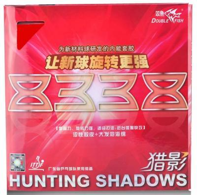 Double Fish Hunting Shadows 8338 Pro Rubber
