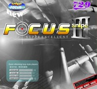 Friendship/729 Focus 3 Snipe Rubber