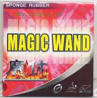 Globe Magic Wand Rubber