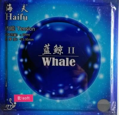 Haifu Blue Whale 2 (soft) Rubber