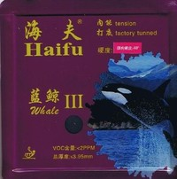 Haifu Blue Whale III (3) (Tuned) Rubber