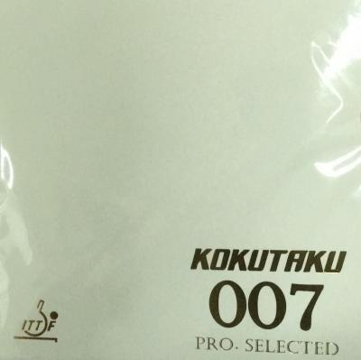 Kokutaku 007 Pro. Selected Rubber