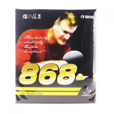 Kokutaku 868 (1 Pair Black Packaging) Rubber