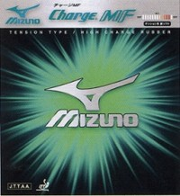 Mizuno Charge MF Rubber