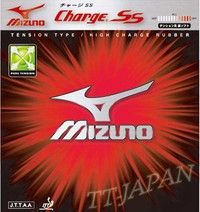 Mizuno Charge SS Rubber