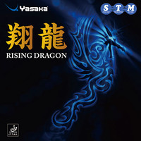 Yasaka Rising Dragon Rubber