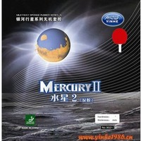 Galaxy Mercury II Rubber