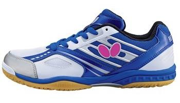 Butterfly Lezoline Mach Shoes