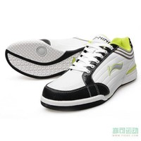 Li-Ning ATCD003-3 Shoes