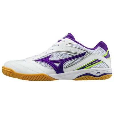 Mizuno Wave Drive 8 Shoes