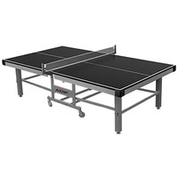 (No Brand) AMF Table